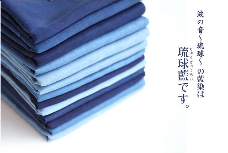 琉球藍染めとは